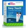 Easy Touch Glucose Test Strips