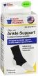 Medium Slip-On Ankle Support