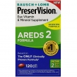 Preservision AREDS 2 Eye Vitamin and Mineral Supplement